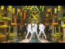 SS501 - Love ya, 더블에스오공일 - 러브 야, Music Core 20100612