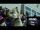 Оренбург. Парень сделал необычное предложение руки и сердца во время хоккейного матча
