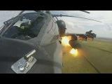 Экипажи Ка-52 «Аллигатор» уничтожили «десант противника» в Приморье