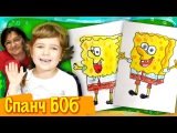 Рисуем Спанч Боба из мультика Sponge Bob