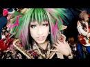 愛狂います。(aicle.) - 心臓。(Shinzou.) [FULL PV]