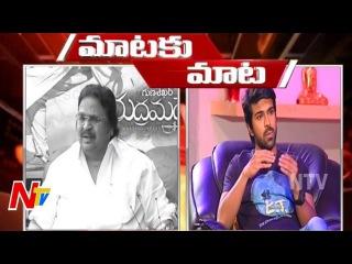 Dasari Narayana VS Ramcharan Sensation Comments on Each Other   Mataku Mata