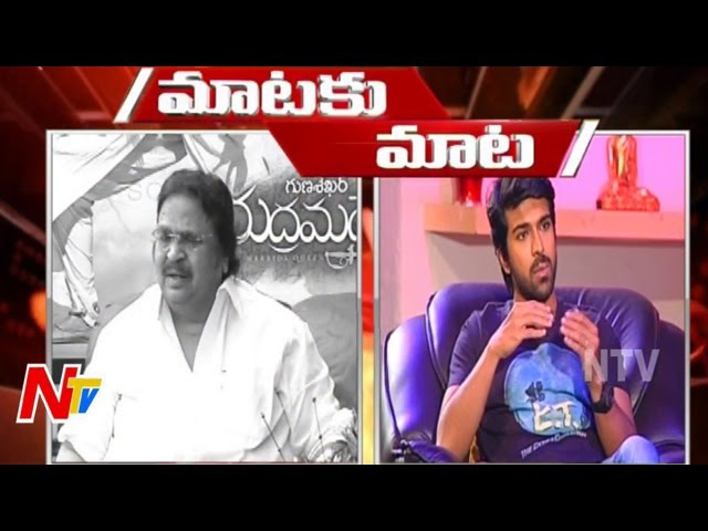 Dasari Narayana VS Ramcharan Sensation Comments on Each Other | Mataku Mata