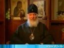 Патриарх Кирилл радуется смерти патриарха Алексия II - НЕ МОНТАЖ !