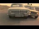 Двойной обгон (1984) - car chase scene 2