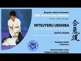 Bulgarian Aikido Federation 2015
