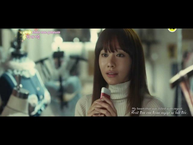 [Full HD] Show me your heart - Kim Ah Joong (My PS Partner OST) [Engsub/Vietsub/Romanize/Hangul]