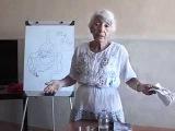 Марва Оганян в Крыму, сентябрь 2011 - лекция 2