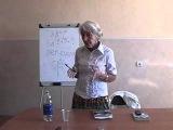 Марва Оганян в Крыму, сентябрь 2011 - лекция 4