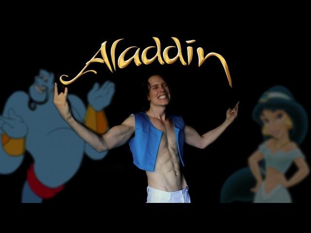 PRINCE ALI goes METAL Disney's Aladdin