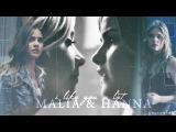 ✗Malia & Hanna || I like you a lot