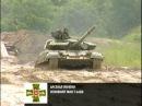 Ukrainian tank T-64BV Український танк Т-64БВ