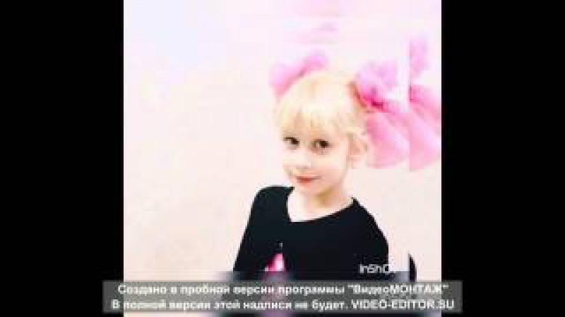 Трейлер анонс Мини Мисс Маленькая Фея Чудово 2016