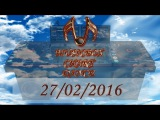 MUSICBOX CHART DANCE TOP 20 (27/02/2016) - Russian United Chart