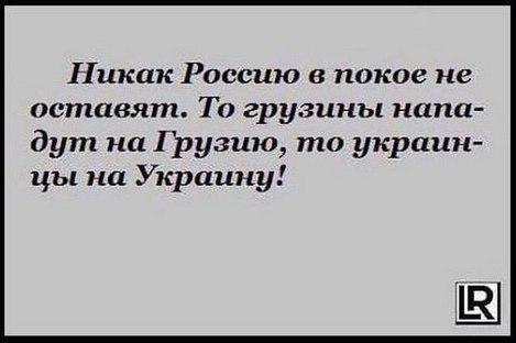Песков назвал газетной уткой заявление Human Rights Watch о гибели мирных жителей от авиаударов РФ в Сирии - Цензор.НЕТ 5843