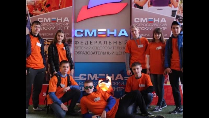 Всероссийский фестиваль юных краеведов-туристов Моя Россия!