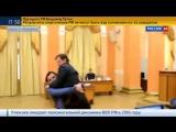 Зама Саакашвили вынесли с трибуны вперёд ногами
