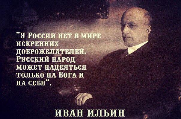 Великие люди, подвиги, важные исторические события, цитаты - Страница 2 Db33ZmXBpBg