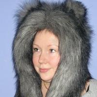Екатерина Ермоленко