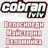 Веломагазин Сobran