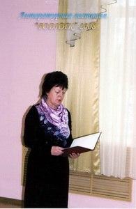 www.stihi.ru/avtor/irina154