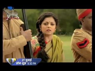 A Unique Love Story - Ek Tha Raja Ek Thi Rani, Zee TV