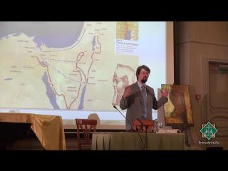 Библейская история. Куприянов Ф. А.  Лекция 4.