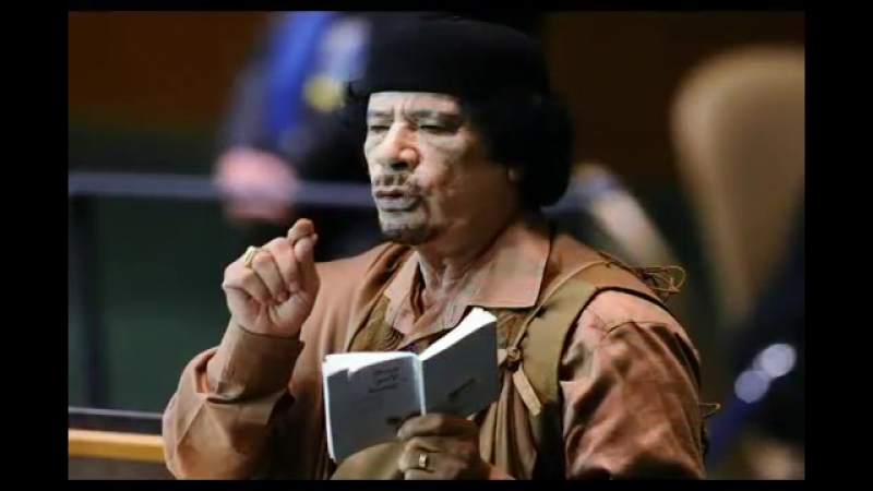 Последние слова Муаммара аль- Каддафи (завещание всем людям)