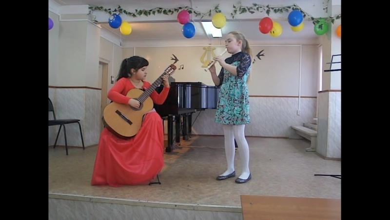 Колыбельная Светланы. Саша Бабенко (гитара) 9 лет и Маша Лукошкова (флейта) 10 лет