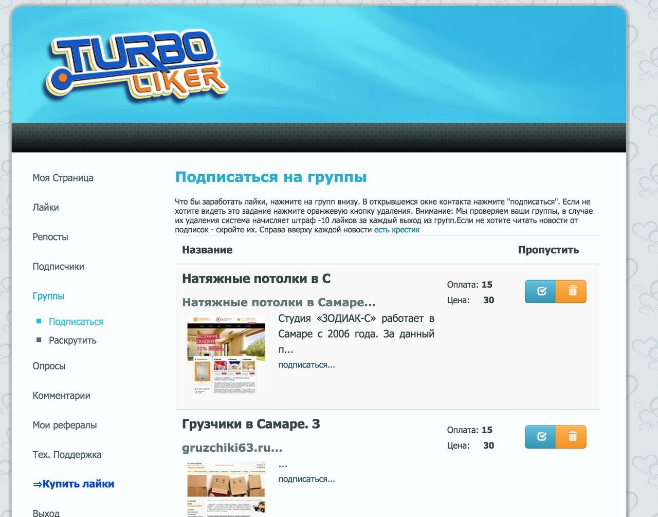 Z2PPc-S9RkQ.jpg