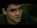 Умереть свободным человеком - Последний бой майора Пугачева 2005 отрывок / фрагмент / эпизод