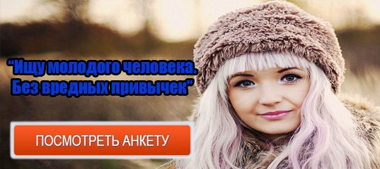 чат знакомства москва: