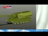 Что может новейший танк Т-14 АРМАТА