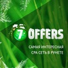 7offers -