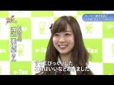 Watanabe Miyuki (NMB48) Налоговая кампания 「Это просто」
