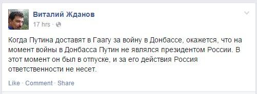 Порошенко - Кэмерону: Украина отвела военную технику, и это было подтверждено ОБСЕ - Цензор.НЕТ 2768