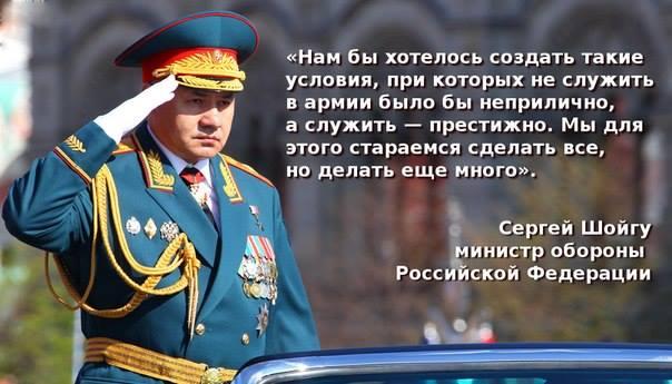 Великие люди, подвиги, важные исторические события, цитаты - Страница 2 JRN810ka_w0