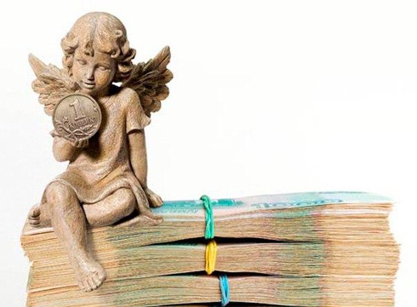 [Бизнес-ангел] #совет
