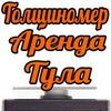 КузовКонтрольТула толщиномер аренда