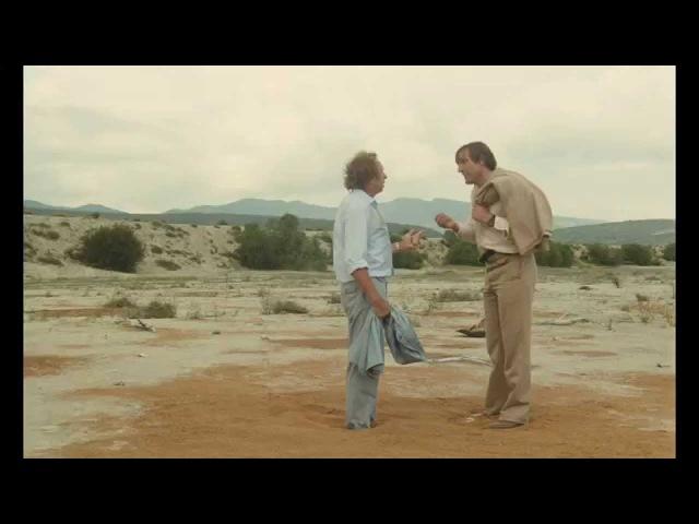 Невезучие. Зыбучие пески