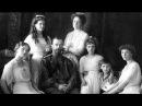 Убийство царской семьи между криминалистикой, наукой и верой