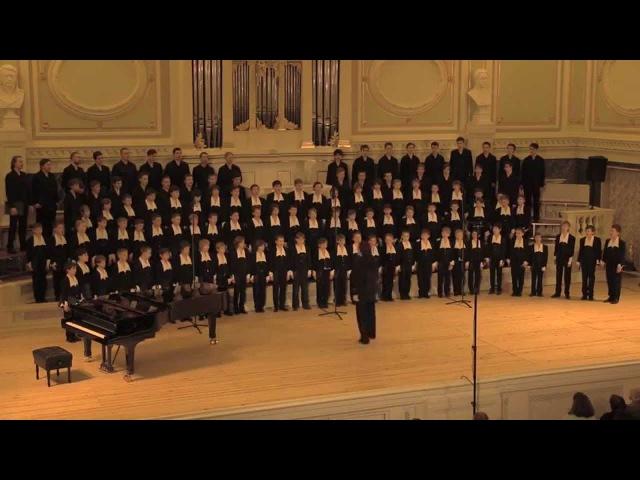 Концертный хор Хоровой студии мальчиков и юношей СПБ