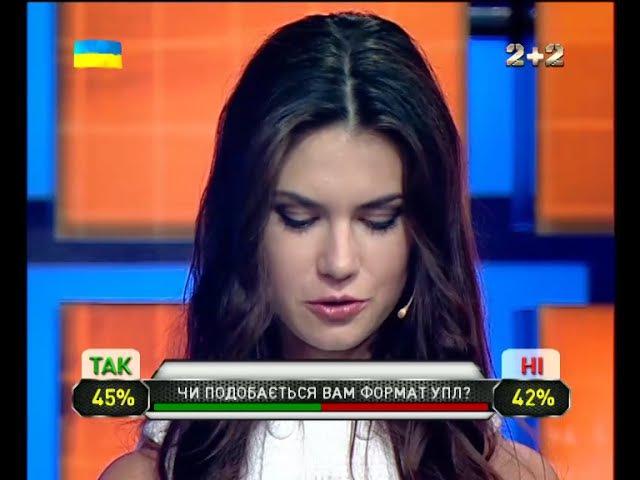 Українських уболівальників влаштовує формат УПЛ 201516