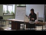 Тренинги для фармацевтов и провизоров Деменко Елены