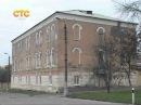 СТС Курск Городские истории История здания РХБЗ 11 марта 2016