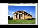 География глобального мира до ядерной войны на примере античной архитектуры и б