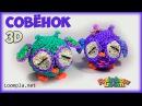 Совенок из резинок Лумигуруми/Амигуруми Рейнбоу Лум|| Owl Rainbow Loom