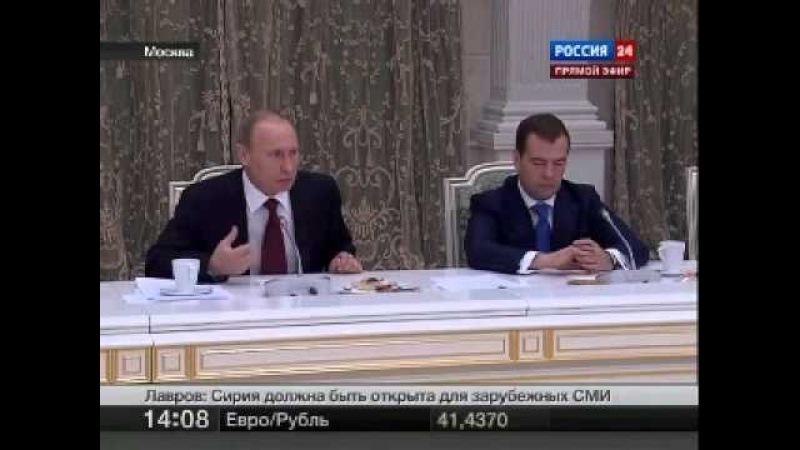 Путин: СССР это Россия, Гордости не хватило сохранить Союз!