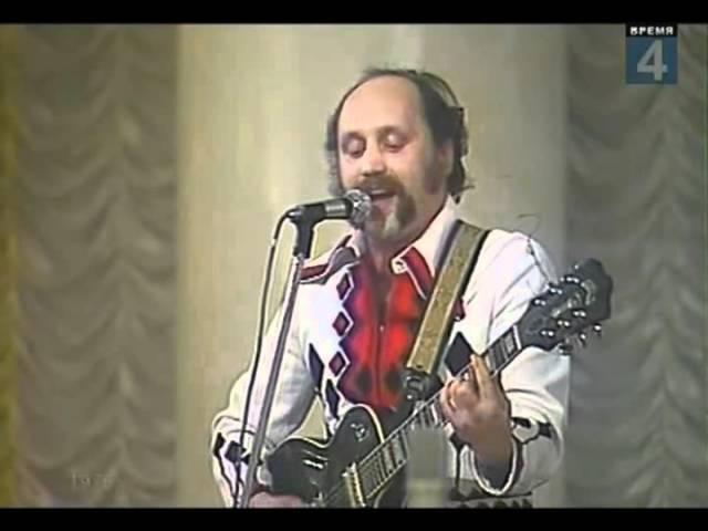 Песняры - Московские окна