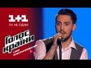 Евгений Клебанов I Want to Break Free - выбор вслепую - Голос страны 6 сезон